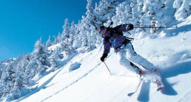 Горные лыжи в Карпатах.